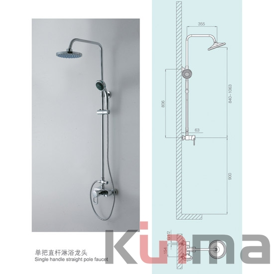 <b>European Style Rainfall Shower Head</b>